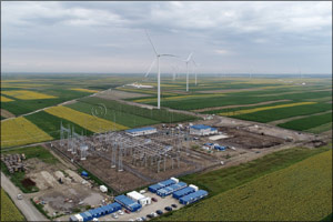 Čibuk 1 wind farm in Serbia reaches key construction milestone