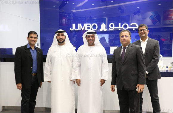 Jumbo Electronics Expands its Retail Operations in the UAE