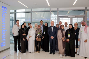 17 Young Saudi Journalists Take Part in Second Bloomberg-Misk Training Program