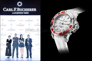Carl F. Bucherer Celebrates Debut of Its Online Boutique on Jd.Com Launch of Limited-Edition Watch