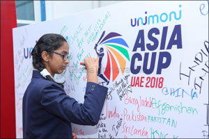 School children wish their favourite Unimoni Asia Cup 2018 teams good luck