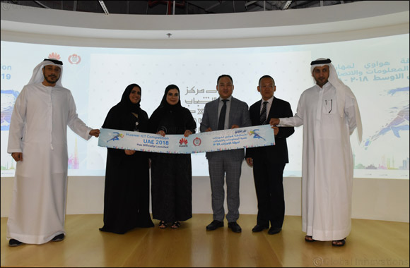 Ministry of Human Resources and Emiratisation, Huawei and Honor launch ICT Competition to discover and develop ICT local talents in UAE
