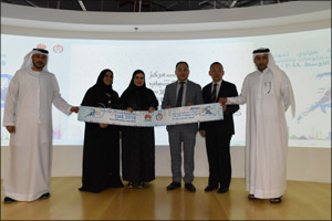 Ministry of Human Resources and Emiratisation, Huawei and Honor launch ICT Competition to discover a ...