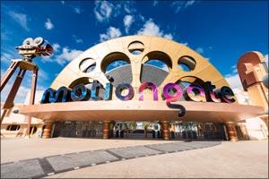 Dubai Parks and Resorts Celebrates Saudi National Day