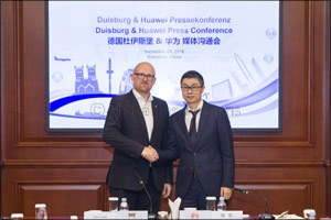 Huawei Deepens Cooperation with Duisburg  to Transform Germany's Industrial Heartland into a Smart C ...