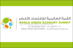 World Green Economy Summit 2018 to underscore role of youth in global green economy movement
