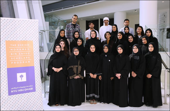 24 High Achieving UAE Students Win Scholarships from the Prestigious Sheikh Mohamed bin Zayed Scholars Program