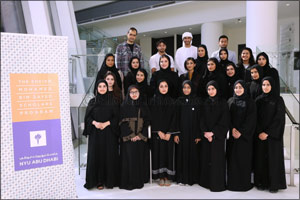 24 High Achieving UAE Students Win Scholarships from the Prestigious Sheikh Mohamed bin Zayed Schola ...
