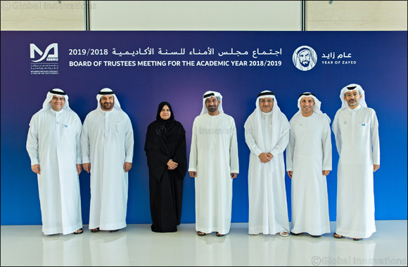 MBRU Holds Third Board of Trustees Meeting Chaired by  H.H. Sheikh Ahmed bin Saeed Al Maktoum Chancellor of MBRU