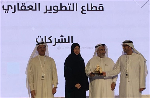 Al-Futtaim Group Real Estate recognized by MOHRE for its commitment to Emiratization