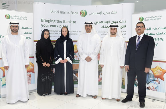 DIB's Double your Salary Promotion Brings Joy to more than 100 New Customers