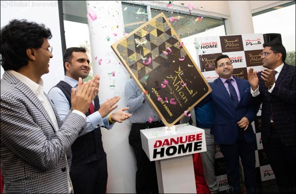 Danube Home Launches Its Impressive Garden Collection and First Ever Loyalty Card