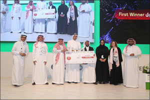 Registration open for the 4th MITEF Saudi Startup Competition