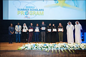 MBRU honors medical students who spent their summer in academic and healthcare institutions to be to ...