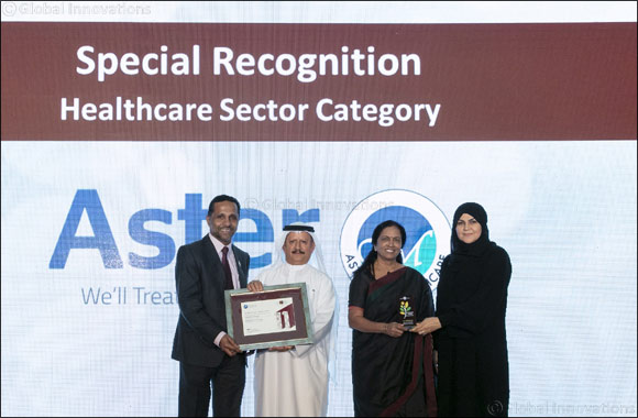 Aster DM Healthcare wins Special Recognition at Arabia CSR Awards 2018