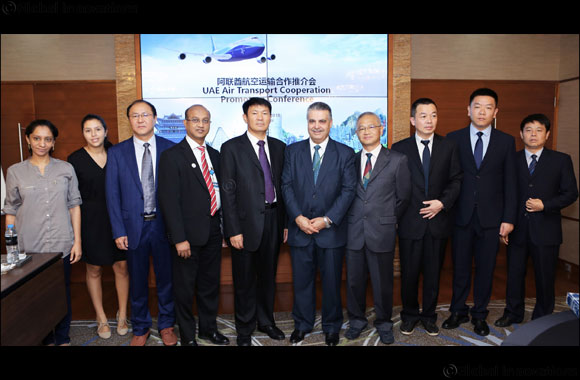 Air Transport Cooperation Promotion Conference Chinese Yunnan Province delegation calls to jointly build an Air Silk Road between UAE and China