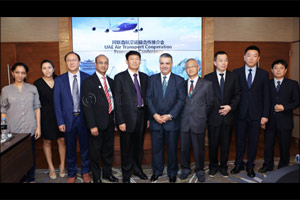 Air Transport Cooperation Promotion Conference Chinese Yunnan Province delegation calls to jointly b ...
