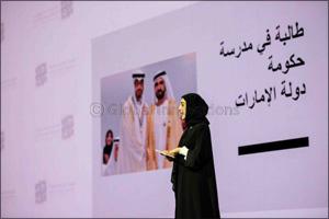 Her Excellency Shamma bint Sohail Al Mazrouei opens 2018 Mohamed Bin Zayed Majlis for Future Generat ...