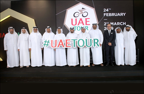 UAE Tour Debut Edition - Logo and Trophy unveiled in Dubai