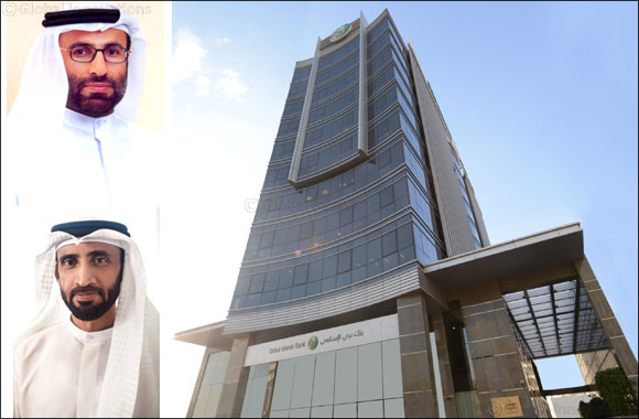 Dubai Islamic Bank Group 9 Month Financial Results