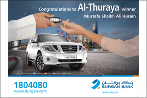 Burgan Bank announces the new winner of the Al Thuraya Salary Account Monthly draw
