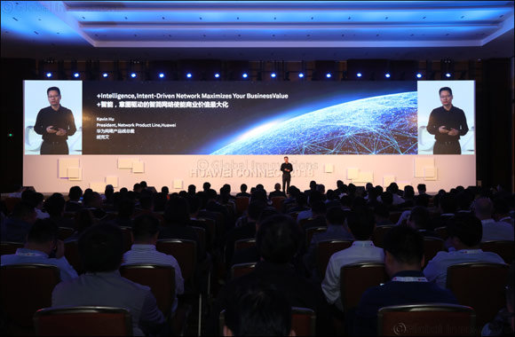Huawei Updates the Industry-Oriented Intent-Driven Network Solution