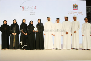 Ministry of Human Resources and Emiratization (MOHRE) Honors Union Coop for its Efforts