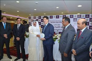 Qatar Opens First Visa Centre Abroad