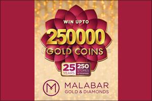 Win up to 250,000 Gold coins at Malabar Gold & Diamonds this festive season