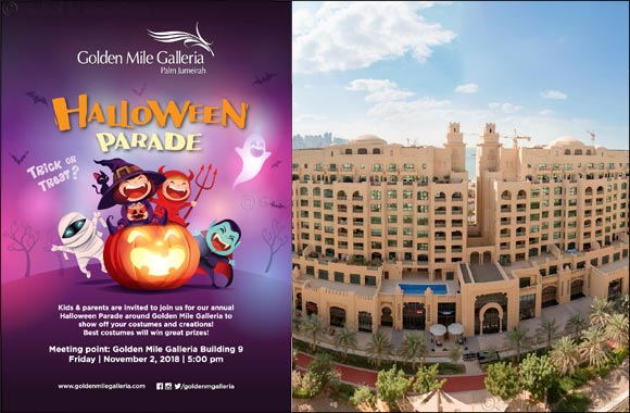 Hallowe'en parade at Golden Mile Galleria, Palm Jumeirah