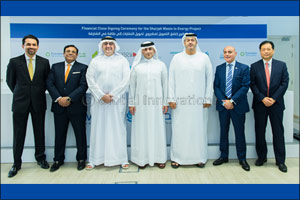UAE's first waste-to-energy facility