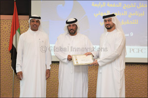 Dubai Customs and DJI graduate 4th batch of customs investigation diploma