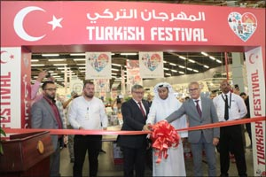 Al Meera launches the �Turkish Festival�