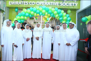 Emirates Cooperative Society launches �Market Street'