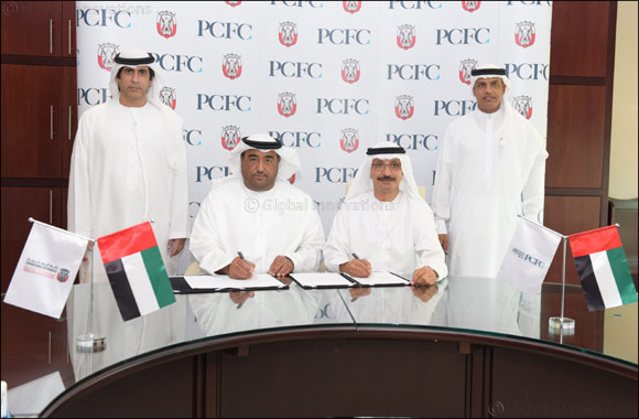 PCFC and Abu Dhabi Customs sign MoU to spur economic development