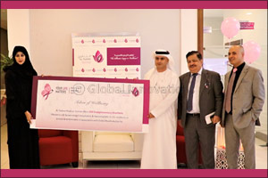 Al Tadawi Medical Centre organizes Breast Cancer Awareness Drive 2018