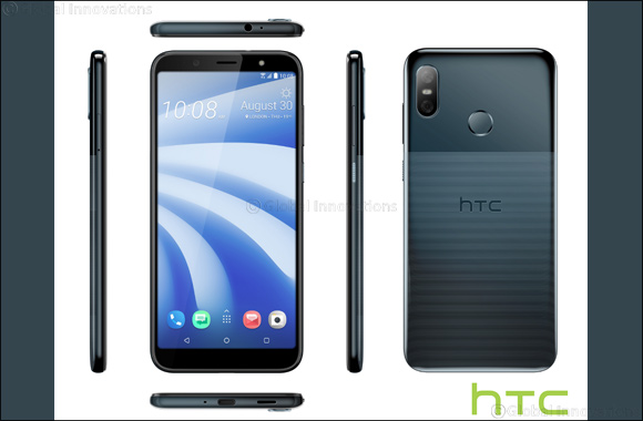 HTC shows its impressive stripes with U12 life arriving in the UAE