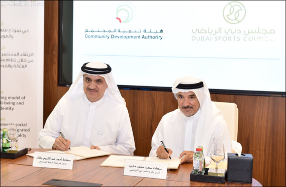 "Dubai Sports Council and CDA sign MoU to make Dubai clubs ""child-friendly"""