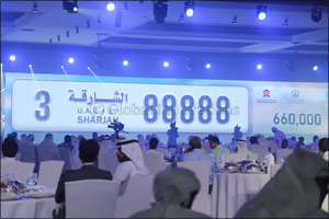 Sharjah Police launches a public auction in cooperation with Emirates Auction