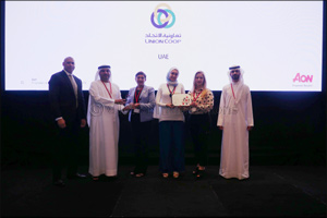 Union Coop Recognized as 2018 �Aon Best Employer in the Middle East'