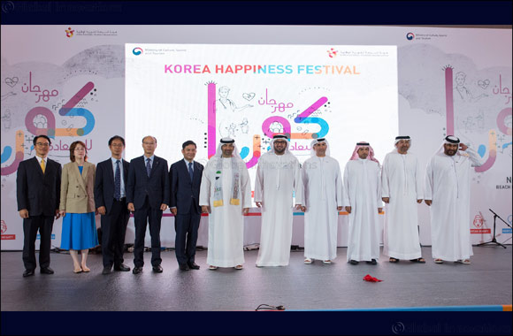 Korean Happiness Festival opens in Abu Dhabi with series of cultural, traditional shows