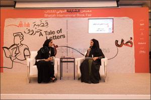 Author Dubai Abulhoul Calls for the Preservation of Emirati Folktales
