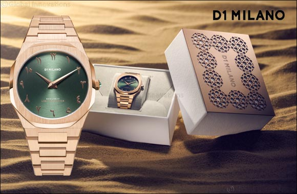 D1 Milano Launches Exlcusive Limited Edition Collection –The Khaleeji