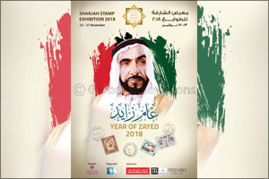 The Sharjah Stamp Exhibition celebrates the Year of Zayed