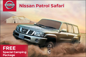 FREE Exclusive Desert Package  With Every Patrol Safari