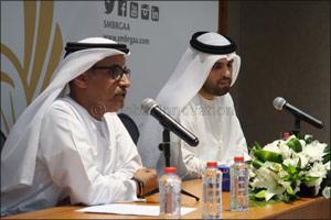 Sheikh Mohammed Bin Rashid Al Maktoum Global Aviation Award