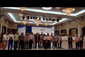 Epson's Saudi roadshow highlights environment friendly Inkjet printers in line with Saudi Vision 203 ...