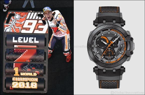 Tissot T-Race Marc Marquez