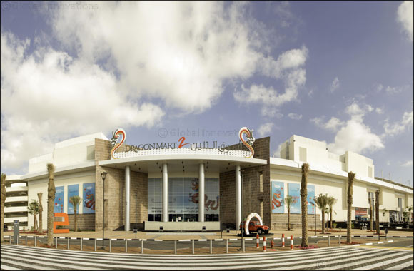 Dragon Mart gears up for a spectacular three-day Oman National Day celebration