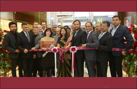 Malabar Gold & Diamonds makes a grand entry into the USA by opening its 250th outlet at Chicago